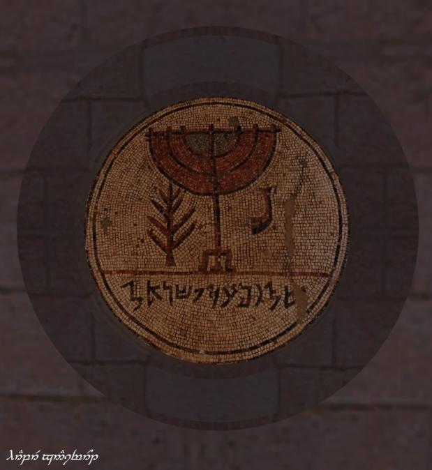 Israel Island, KnoWorld 232,185,52_001
